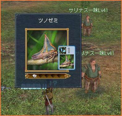 2007-11-09_20-56-33-004.jpg