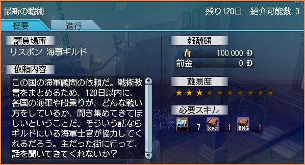 2007-11-09_20-56-33-005.jpg