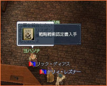 2007-11-09_20-56-33-006.jpg