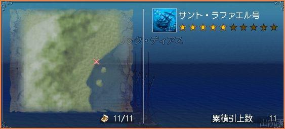 2007-11-18_10-37-55-002.jpg