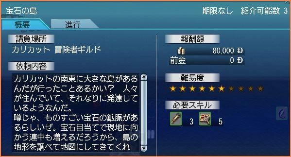 2007-11-18_10-37-55-004.jpg