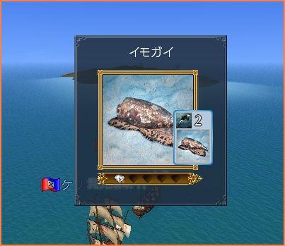2007-11-18_23-50-12-002.jpg