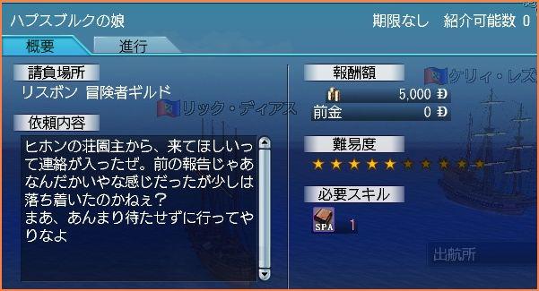 2007-11-18_23-50-12-003.jpg
