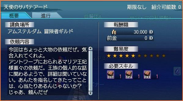 2007-11-18_23-50-12-007.jpg