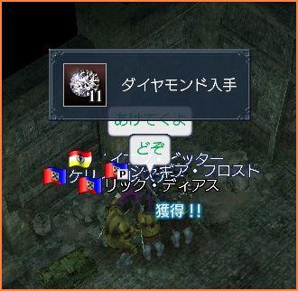 2007-11-20_01-26-07-001.jpg