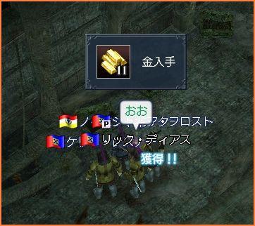 2007-11-20_01-26-07-002.jpg