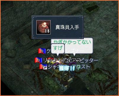 2007-11-20_01-26-07-003.jpg