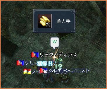 2007-11-20_01-26-07-006.jpg