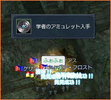 2007-11-20_01-26-07-009.jpg