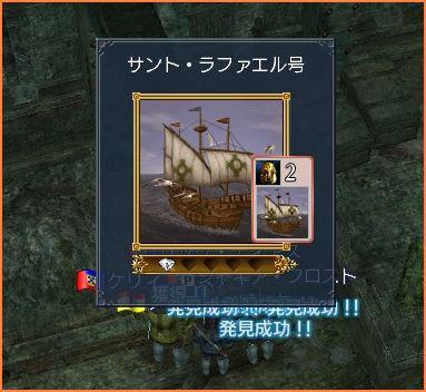 2007-11-20_01-26-07-010.jpg