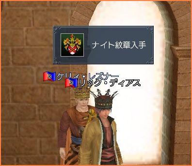 2007-11-21_21-39-40-002.jpg
