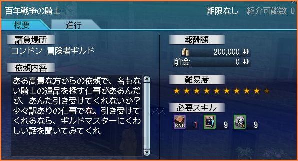 2007-11-21_21-39-40-003.jpg