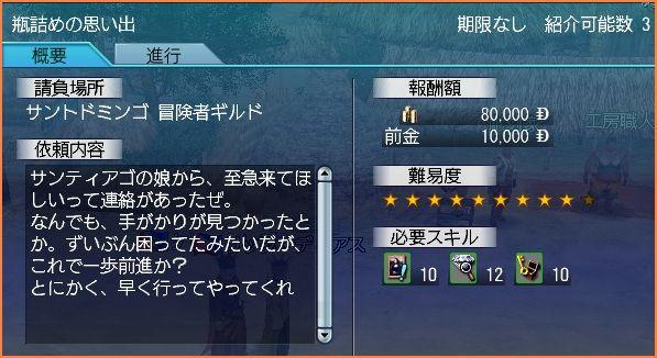 2007-11-21_21-39-40-006.jpg