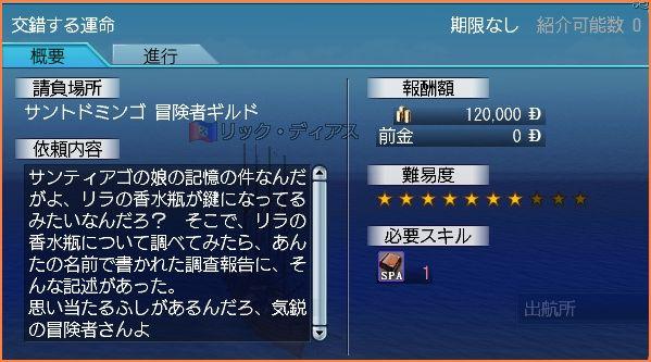 2007-11-22_22-29-51-001.jpg