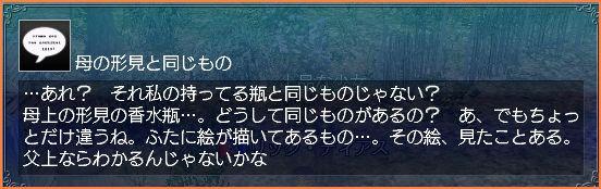 2007-11-22_22-29-51-002.jpg