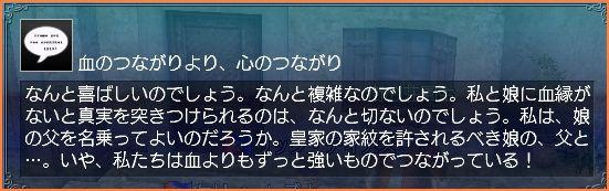 2007-11-22_22-29-51-004.jpg