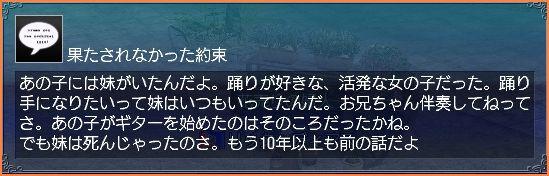 2007-11-23_14-04-22-004.jpg