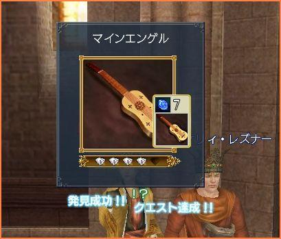 2007-11-23_14-04-22-007.jpg