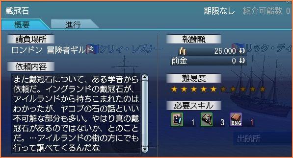 2007-11-23_14-04-22-008.jpg