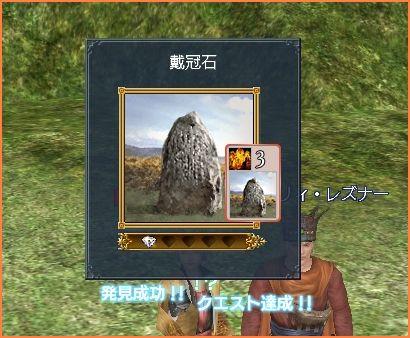 2007-11-23_14-04-22-009.jpg