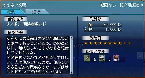2007-11-23_14-04-22-010.jpg