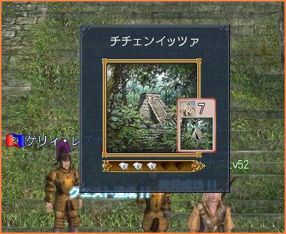 2007-11-23_14-04-22-012.jpg