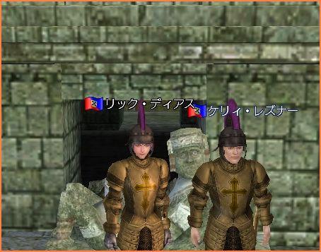 2007-11-23_14-04-22-013.jpg