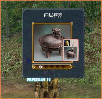 2007-11-23_22-57-37-006.jpg