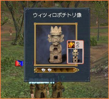 2007-11-23_22-57-37-009.jpg