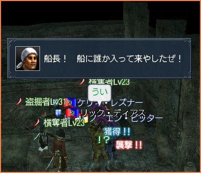 2007-11-23_22-57-37-010.jpg