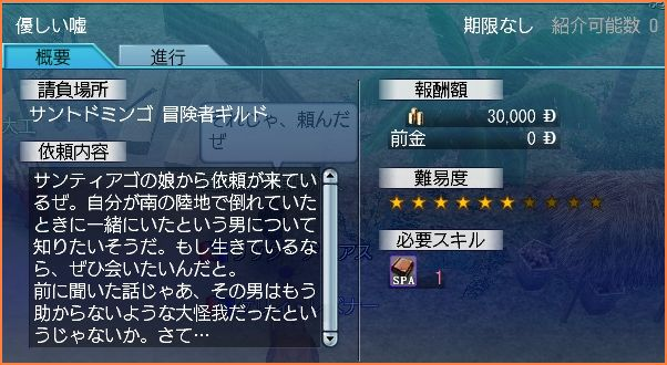 2007-11-24_02-25-38-001.jpg