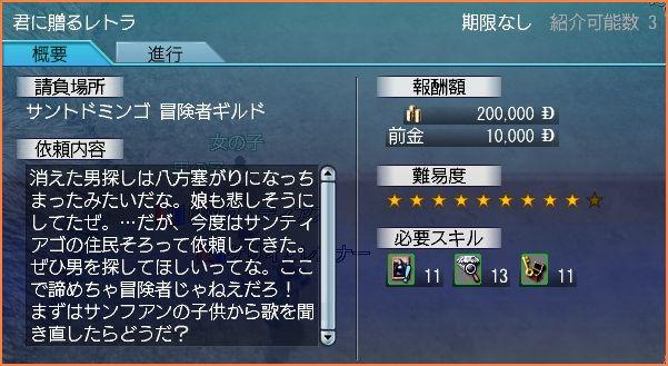 2007-11-24_02-25-38-010.jpg