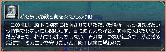 2007-11-24_02-25-38-011.jpg
