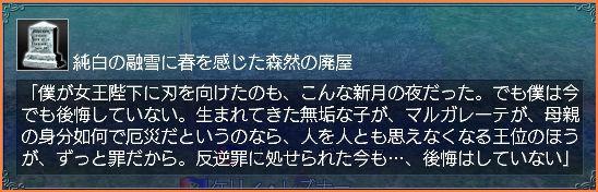 2007-11-24_02-25-38-012.jpg