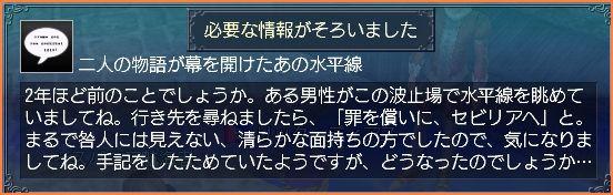 2007-11-24_02-25-38-013.jpg