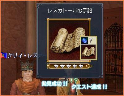 2007-11-24_02-25-38-014.jpg
