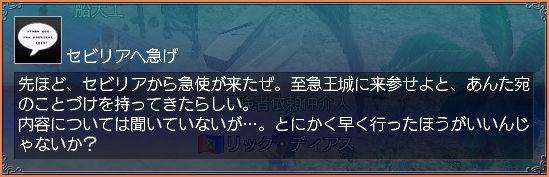 2007-11-24_21-46-46-005.jpg