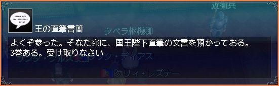 2007-11-24_21-46-46-006.jpg