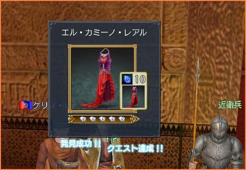 2007-11-24_21-46-46-012.jpg