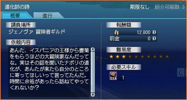 2007-11-25_02-16-09-001.jpg