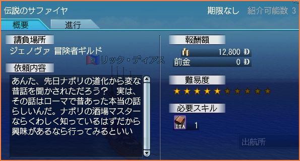 2007-11-25_02-16-09-003.jpg