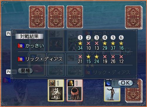 2007-11-25_21-22-45-002.jpg