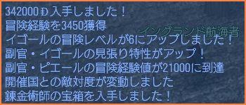 2007-11-25_21-22-45-004.jpg