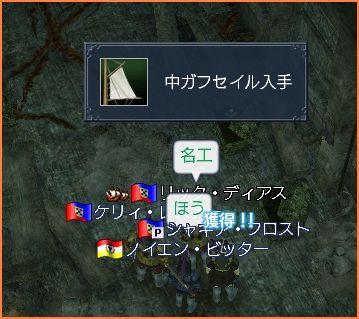 2007-11-25_21-22-45-007.jpg