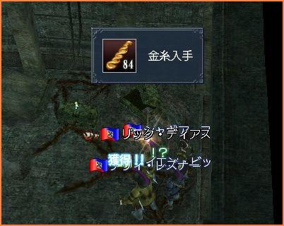 2007-11-25_21-22-45-009.jpg