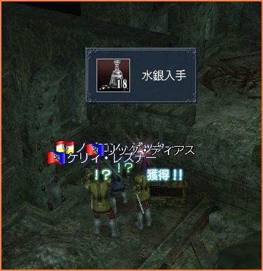 2007-11-27_02-39-41-001.jpg