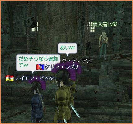 2007-11-27_02-39-41-003.jpg