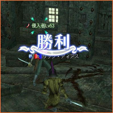 2007-11-27_02-39-41-004.jpg