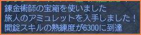 2007-11-27_02-39-41-005.jpg