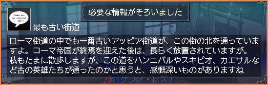 2007-12-06_22-38-24-006_20071207210349.jpg